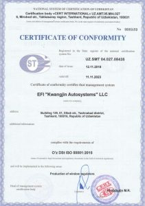 Сертификат (ISO 50001)_Страница_2